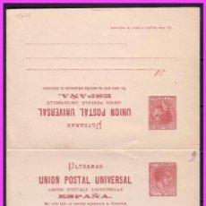 Sellos: CUBA, ENTERO POSTAL 1881 ALFONSO XII, EDIFIL Nº 9 (*). Lote 37341264