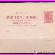 Sellos: CUBA, ENTERO POSTAL 1881 ALFONSO XII, EDIFIL Nº 7 (*). Lote 37342109