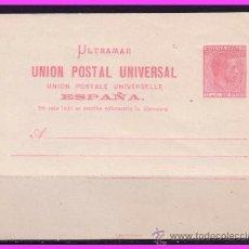 Sellos: CUBA, ENTERO POSTAL 1881 ALFONSO XII, EDIFIL Nº 8 (*). Lote 37342128