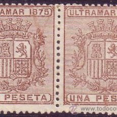 Sellos: CUBA. (CAT. 34 (2)). * 1 PTA. PAREJA. MAGNÍFICA.. Lote 37842346