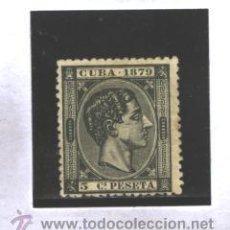 Selos: CUBA 1879 - EDIFIL NRO. 50 - ALFONSO XII - 5C. - SIN GOMA. Lote 37845345