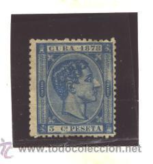 CUBA 1878 - EDIFIL NRO. 44 - ALFONSO XII - 5C - SIN GOMA (Sellos - España - Colonias Españolas y Dependencias - América - Cuba)