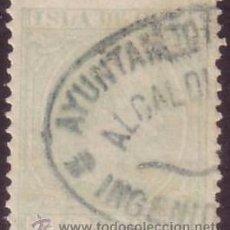 Sellos: CUBA. (CAT. 127). 5 C. MAT. * AYUNTAMIENTO... * AZUL. MAGNÍFICO. RARO.. Lote 38273767