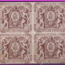 Sellos: FISCALES PUERTO RICO 1896 Y 97 SELLO 12 º 35 C. DE PESO CASTAÑO OSCURO * * B4, LUJO. Lote 38337639