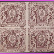 Sellos: FISCALES CUBA 1896 Y 97 SELLO 12 º 35 C. DE PESO CASTAÑO OSCURO * * B4, LUJO. Lote 38337639