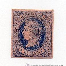 Sellos: ESPAÑA COLONIAS ANTILLAS- 1864- 1 REAL PLATA -EDIFIL 011 - AZUL S. SALMON .- NUEVO-. Lote 38388651