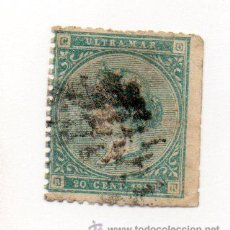 Sellos: ESPAÑA COLONIAS ANTILLAS- 1868- 20C. -EDIFIL 014 - VERDE .- USADO-. Lote 38388959