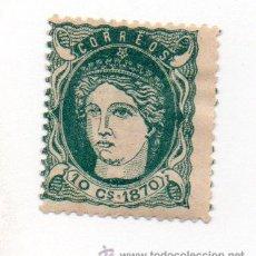 Sellos: ESPAÑA COLONIAS ANTILLAS- 1870- 10C. -EDIFIL 019 - VERDE .-NUEVO-. Lote 38389063