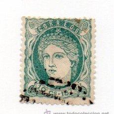 Sellos: ESPAÑA COLONIAS ANTILLAS- 1870- 10C. -EDIFIL 019 - VERDE .-USADO-. Lote 38389087