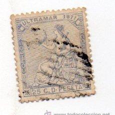 Sellos: ESPAÑA COLONIAS ANTILLAS-1871-EDIFIL 000022-25C. ULTRAMAR.-USADO-. Lote 38389173