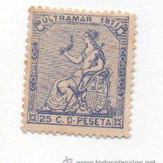 Sellos: ESPAÑA COLONIAS ANTILLAS-1871-EDIFIL 022-25C. ULTRAMAR.-NUEVO-. Lote 38389188
