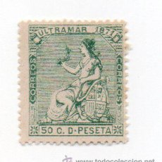 Sellos: ESPAÑA COLONIAS ANTILLAS-1871-EDIFIL 023-50C. ULTRAMAR.-NUEVO-. Lote 38389207