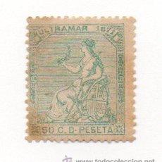 Sellos: ESPAÑA COLONIAS ANTILLAS-1871-EDIFIL 0023-50C. ULTRAMAR.-NUEVO -. Lote 38389222