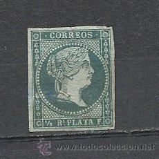 Sellos: SELLO COLONIAS ESPAÑOLAS ANTILLAS Nº 1 EDIFIL AÑO 1855. Lote 38796691