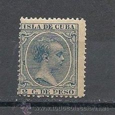Timbres: CUBA 1891-92, EDIFIL Nº 113**, ALFONSO XIII.. Lote 38800641