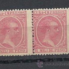 Sellos: CUBA 1894, EDIFIL Nº 135**, ALFONSO XIII, PAREJA. Lote 38878636