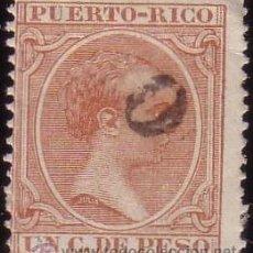 Sellos: PUERTO RICO. (CAT. 77). 1 CTO. MAT. * O * DE PORTEO UTILIZADO EN CORREO CERTIFICADO. MUY RARO.. Lote 38961346