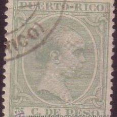 Sellos: PUERTO RICO. (CAT. 110). 5 CTO. CENTRAJE PERFECTO. PIEZA DE LUJO.. Lote 38971752