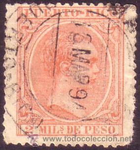 PUERTO RICO. (CAT. 104). 2 MLS. VARIEDAD DE DENTADO: * SALTO DEL PEINE PERFORADOR VERTICAL*. (Sellos - España - Colonias Españolas y Dependencias - América - Puerto Rico)