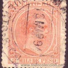 Sellos: PUERTO RICO. (CAT. 104). 2 MLS. VARIEDAD DE DENTADO: * SALTO DEL PEINE PERFORADOR VERTICAL*.. Lote 38971974