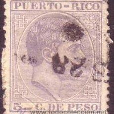 Sellos: PUERTO RICO. (CAT. 65). 5 CTO. CENTRAJE PERFECTO. MUY BONITO.. Lote 38972104