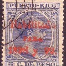 Sellos: PUERTO RICO. (CAT. 165). 5 CTO. MAGNÍFICO.. Lote 38972216