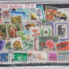 Sellos: 500 SELLOS USADOS, MUNDIALES, TODOS DIFERENTES. Lote 39009951