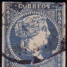 Sellos: CUBA. (CAT. ANT. 7/GRAUS 1447-II). 1/2 REAL. FALSO POSTAL TIPO II. MAT. *VAPOR/DE LA/HABANA*. RRR.. Lote 39115069