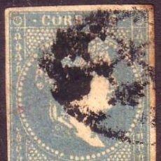 Sellos: CUBA. (CAT. ANT. 7). 1/2 REAL. VARIEDAD FALTAN DOS PERLAS DEL CÍRCULO. MUY BONITO Y RARO.. Lote 39168446