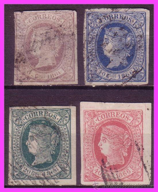 CUBA ANTILLAS 1866 ISABEL II, EDIFIL Nº 13 A 16 (O) (Sellos - España - Colonias Españolas y Dependencias - América - Cuba)