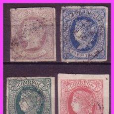 Sellos: CUBA ANTILLAS 1866 ISABEL II, EDIFIL Nº 13 A 16 (O) . Lote 39240615