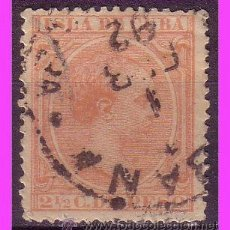 Sellos: CUBA 1891 ALFONSO XIII, EDIFIL Nº 126 (O). Lote 39279063