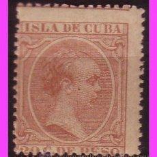 Timbres: CUBA 1894 ALFONSO XIII, EDIFIL Nº 139 * *. Lote 39288895