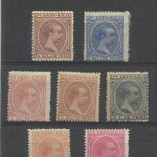 Selos: PELON PUERTO RICO 1894 OCUPACION ESPAÑOLA NUEVOS*/** VALOR 2013 CATALOGO 11.25 EUROS. Lote 39665585