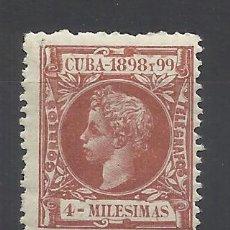 Sellos: ALFONSO XIII CUBA OCUPACION ESPAÑOLA 1898 EDIFIL 157-167 NUEVO* VALOR 2013 CATALOGO 10.-- EUROS. Lote 186136637