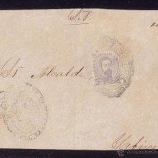 Sellos: PUERTO RICO.(CAT.ANT.25).1873.FRONTAL D PLICA S.N. DE SAN JUAN A YABUCOA.FRANQUICIA.SELLO EN DESTINO. Lote 24223406