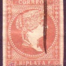 Sellos: CUBA. (CAT. ANT. 9). 2 REALES. VARIEDAD POR DEFECTOS DEL CLICHÉ EN CARTUCHO DEL VALOR. MAGNÍFICO.. Lote 40461037