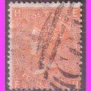 Sellos: PUERTO RICO SELLO INGLÉS Nº 58, MATASELLO CONSULAR C61 (O) SAN JUAN. Lote 40790247