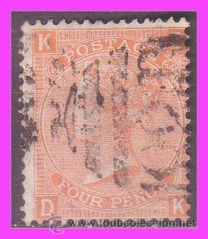 PUERTO RICO SELLO INGLÉS Nº 58, MATASELLO CONSULAR F88 (O) PONCE (Sellos - España - Colonias Españolas y Dependencias - América - Puerto Rico)