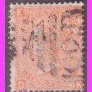 Sellos: PUERTO RICO SELLO INGLÉS Nº 58, MATASELLO CONSULAR F88 (O) PONCE. Lote 40790262