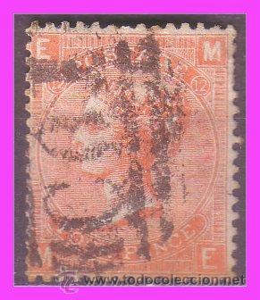 PUERTO RICO SELLO INGLÉS Nº 58, MATASELLO CONSULAR C61 (O) SAN JUAN (Sellos - España - Colonias Españolas y Dependencias - América - Puerto Rico)