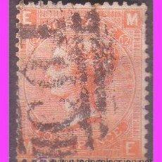 Sellos: PUERTO RICO SELLO INGLÉS Nº 58, MATASELLO CONSULAR C61 (O) SAN JUAN. Lote 40790264