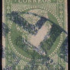 Sellos: REPÚBLICA DOMINICANA. (CAT. ANT. 8). 1 REAL. MAT. DE PTO. PLATA. OCUPACIÓN ESPAÑOLA D STO. DOMINGO.. Lote 40806906