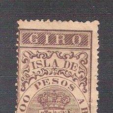 Sellos: GIRO DE 5 CTVS DE PESO. PUERTO RICO. SELLO FISCAL. ANTILLAS. . Lote 41134432