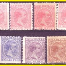 Sellos: CUBA 1894 ALFONSO XIII, EDIFIL Nº 130, 131, 133, 135, 136, 138 Y 139 * *. Lote 43336518