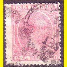 Sellos: CUBA 1894 ALFONSO XIII EDIFIL Nº 137 (O). Lote 43336765