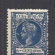 Francobolli: CUBA 1898, ALFONSO XII, EDIFIL Nº 164*. FIJASELLOS. Lote 43385398