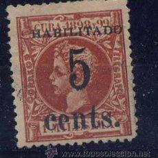 Sellos: CUBA Y 126 X. SOBRECARGA TIPO II. Lote 44851345