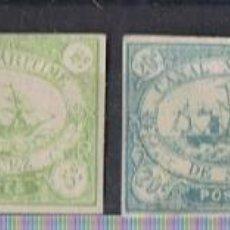 Sellos: LOTE DE 4 SELLOS NUEVOS DEL CANAL DE SUEZ. AÑO 1868.. Lote 45466829