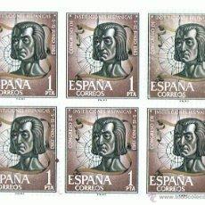 Sellos: LOTE DE 6 SELLOS DE CORREO EN PLIEGO DE 50 CTS. SUPER-CONSTELLATION Y NAO SANTA MARIA. 1955. Nº 1171. Lote 45960261